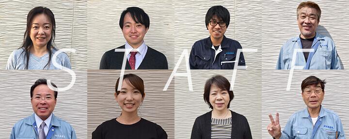 奈良で注文住宅を建てるスタッフ
