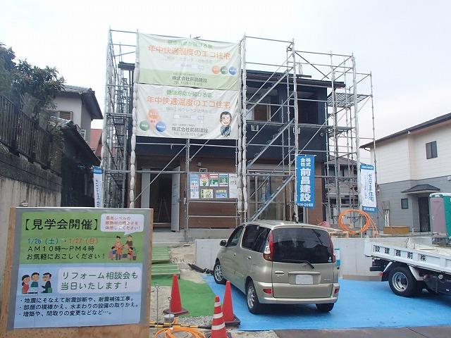 広陵町の新築現場