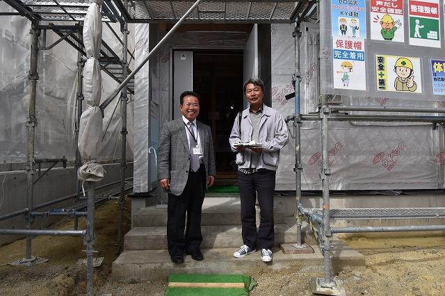 奈良新聞社