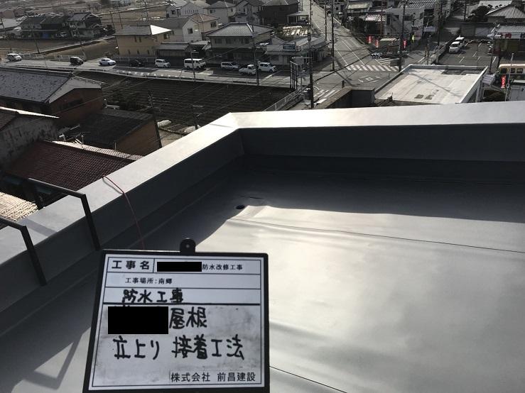 屋上が斜めに傾斜しています